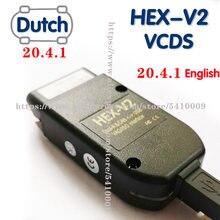 2020 новые шестигранный V2 Интерфейс VAG COM 20,4 VAG-COM 20.4.1 для VW AUDI Skoda сиденья VCD) 20,4 английский + 20.4.1 голландский диагностический