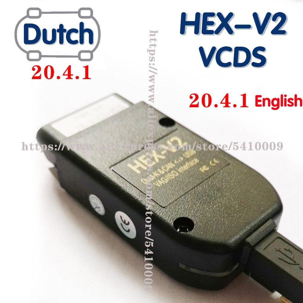 2020 новые шестигранный V2 Интерфейс VAG COM 20,4 VAG COM 20.4.1 для VW AUDI Skoda сиденья VCD) 20,4 английский + 20.4.1 голландский диагностический|Кабели и коннекторы для диагностики авто|   | АлиЭкспресс