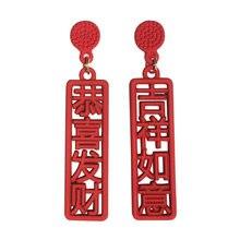 1 paio di Modo Buona Fortuna per Voi Congratulazioni Ciondola Gli Orecchini Rosso Romantico Caratteri Cinesi Orecchini Nuovo Anno Del Partito Dei Monili
