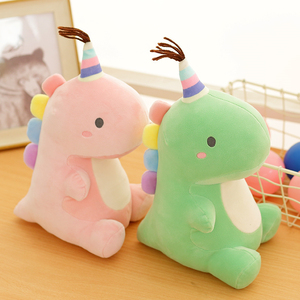 23cm New Down Cotton Dinosaur Plush Toys Hobbies Cartoon Dinosaur Stuffed Toy Dolls For Children Boys Baby Birthday Gift