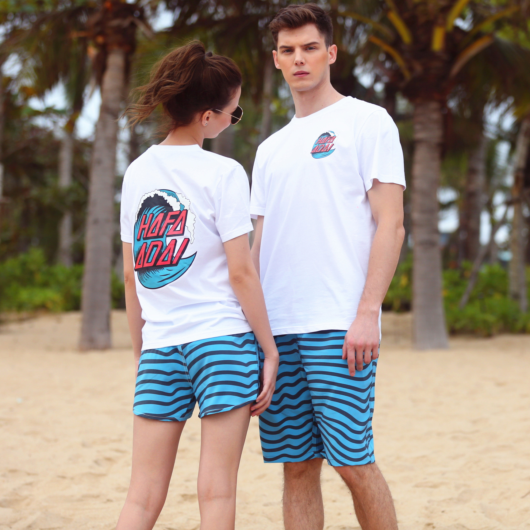 Couples Beach Shorts Quick-Drying Loose Casual Loose-Fit Men's Short Holiday Hot Springs Swimming Lining Shorts