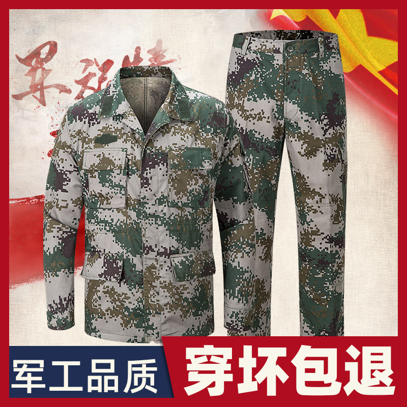 Camouflage Suit Men's Summer Thin Section Jungle Military Training Clothes Women's Uniforms Men's Special Forces Wearable Labor