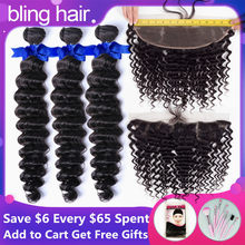 Bling Hair Deep Wave Bundles With Closure 100% Remy Human Hair Extensions Brazilian Hair Weave Bundles With 13*4 Lace Frontal(China)