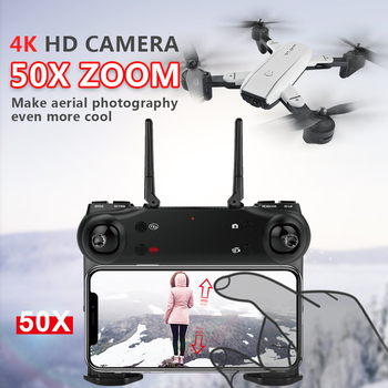 Best 4K Drone with camera 1080P 50x Zoom Professional FPV Wifi RC Drones Altitude Hold Auto Return Dron Quadcopter RC Helicopter 1
