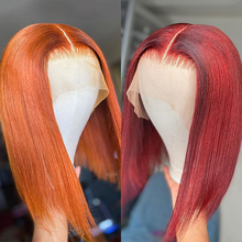Lace Wigs Short Human-Hair-Wigs Ginger Orange Natural-Black Red-Color Brazilian Bob