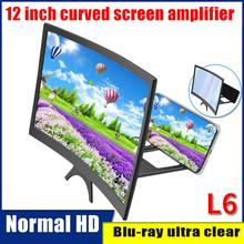 12 inch Mobile Phone 3D Blu-ray Ultra Clear Screen Video Magnifier Curved Enlarged Smartphone Movie Amplifying Stand Bracket геошторм blu ray 3d