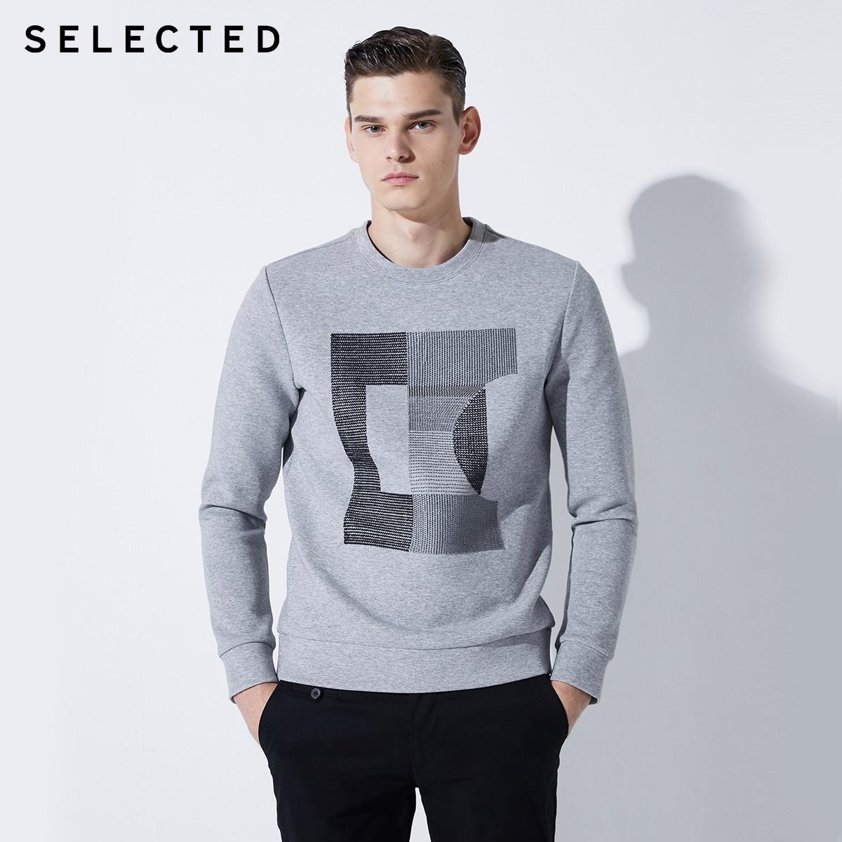 SELECTED Men Elastic Geometric 3D Knitted Weave Hoodies Sweatshirt S|41944D521