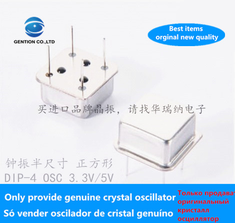 5pcs 100% New And Orginal Active In-line Crystal OSC DIP-4 Zhongzhen Square 18MHZ 18M 18.000MHZ 3.3v