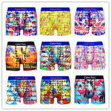 2020 New Arrivals Tops Brand Calvn PuLL Beach Underwear Men Boxer Shorts Sexy Flamingo Adults Underpants 100% Quick Dry S M L XL(China)