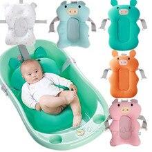 Мультяшная портативная детская Нескользящая Ванна, Ванна, Душ, ванна, коврик для новорожденного, безопасная ванна, воздушная подушка, складная мягкая подушка, сиденье