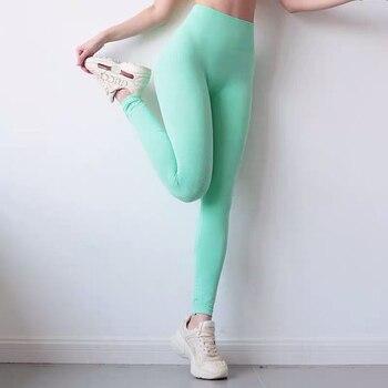 14 Colors Vital High Waist Seamless Yoga Leggings Women Workout Running Sport Pants Push Up Hip Fitness Gym Tights