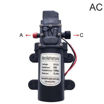 Diaphragm Pump DC 12V 60W 5L/Min 120PSI Self Priming High Pressure Water Pump G8TB 60w 5l min dc24v diaphragm pump miniature high pressure electric diaphragm self priming water pump