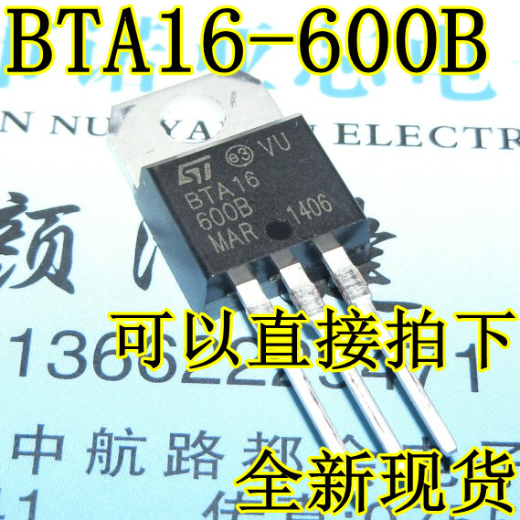 10pcs/lot New Large Chip Environmental Protection Two-way Thyristor BTA16-600B TO220