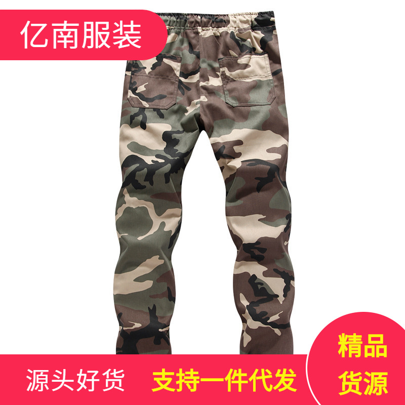 2019 Youth Men Fashion Casual Trend Mixed Colors Camouflage Pants Ankle Banded Pants