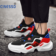 Buy 2019 Men Chunky Shoes Mesh Breathable Casual Daddy Shoes Lace-Up Fashion Outdoor Men's Sneakers Casual Shoes Sapato Masculino directly from merchant!
