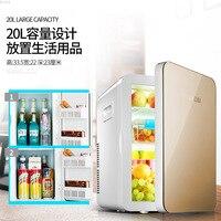 220 v 20l 미니 자동차 냉장고 홈 소형 냉장고 냉동 기숙사 자동차 이중 용도 히터 미니 냉장고 냉장고