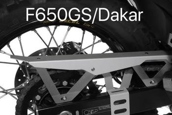 Chain protection box for F650GS / Dakar / G650GS / Sertao