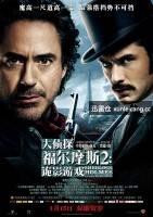 大侦探福尔摩斯2:诡影游戏/Sherlock Holmes: A Game of Shadows