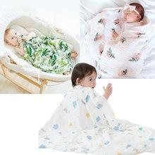 Одеяло для грудничков из муслина бамбукового волокна и хлопка