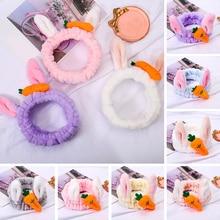 Cute 3D Rabbit Ear Carrot Hairband Makeup Wash Headband Women Girls Face Mask Headwrap Children Bunny Headwear Hair Accessories