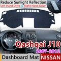 Для Nissan Qashqai J10 2007 2008 2009 2010 2011 2012 2013 анти-скольжения Мат коврик на приборную панель Зонт приборной аксессуары с покрытием