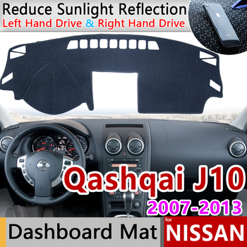 for Nissan Qashqai J10 2007 2008 2009 2010 2011 2012 2013 Anti-Slip Mat Dashboard Cover Pad Sunshade Dashmat Carpet Accessories roof rack boxes side rails bars luggage carrier a set for nissan qashqai 2008 2014 2009 2010 2011 2012 2013