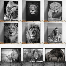 African Wild Animal Lion Family Lion Head Canvas Paintings Poster Print Cuadros Wall Art for Living Room Home Decor