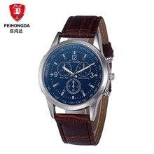 Blueray Glass Three Eye Leather Belt MEN'S Watch Hot Selling Cheap Gift Fashion MEN'S Watch