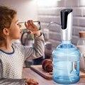 Бутылка для воды  насос  usb зарядка  универсальная электрическая бутылка для воды  диспенсер  улучшенный портативный Электрический водяной ...