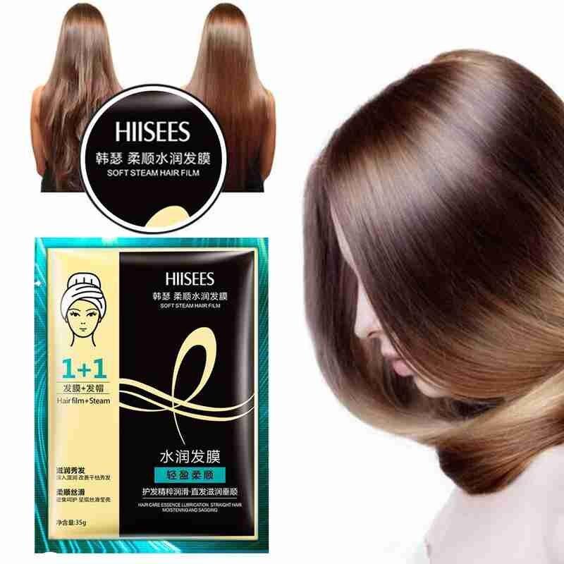 Keratin Repair Dry Damaged Replenishment Automatic Heating Steam Hair Mask Anti Hair Loss Moisturizing Nourishing Oil