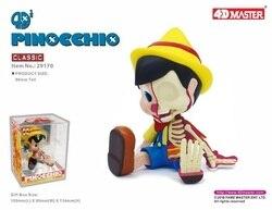 4D классический цвет черно-белый художник могучий джаккс кукольный Пиноккио