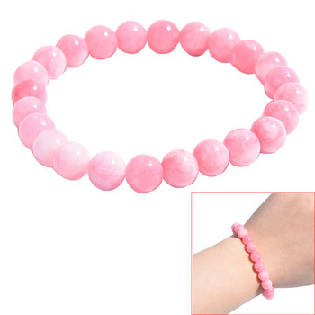 Pink Rose Powder Crystal Quartz Natural Stone Streche Bracelet Elastic Cord Jewelry Beads Lovers Woman Gift 8mm image