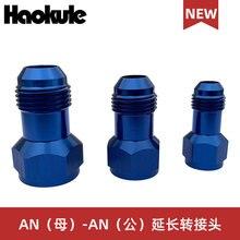 Производительность Мужской AN6 к женскому AN6/AN8 к AN8/AN10 к AN8 штыревые редукторы Алюминиевый адаптер фитинги