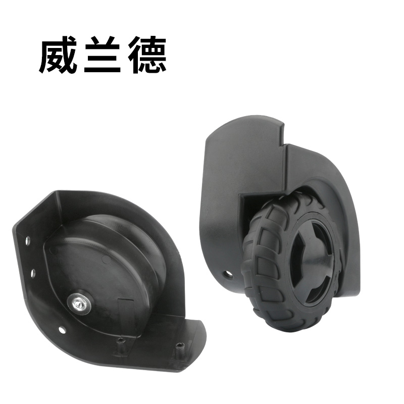 Replacement Suitcase  Accessorie Repair   Luggage Suitcase Pull Wheels  Equipment  Password Box  Factory Outlet  Luggage Wheels