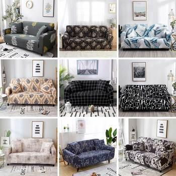 Najwyższej klasy elastyczny pokrowiec na sofę przekrój elastyczne rozciągliwe pokrowce na salon narzuta na sofę L kształt pokrowca na fotel