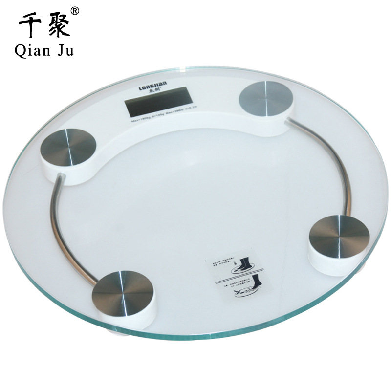 Promotional Gift Customizable Logo Household Health Electronic Scale Weight Scale Patient Weighing Scales 33 Cm Tempered bo li c