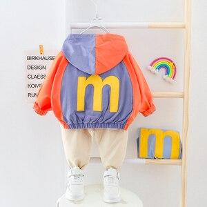 Image 2 - Vestiti del ragazzo Patchwork Vestito Del Bambino Con Cappuccio Cardigan Coat + Pants 2 pezzi/set Bottoni Bambini Outwear Abbigliamento 2 3 4 Anni