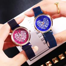 New Fashion Love Print Dial Watch For Women Luxury Crystal Quartz Clock Ladies Magnetic Math Waterproof Wristwatches reloj mujer