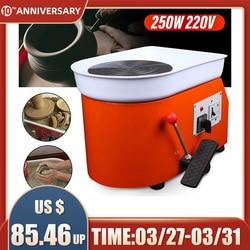 250 Вт 220 В электрическая керамическая машина для изготовления керамического колеса, ножная педаль, глина, сделай сам, керамика, Формовочная К...