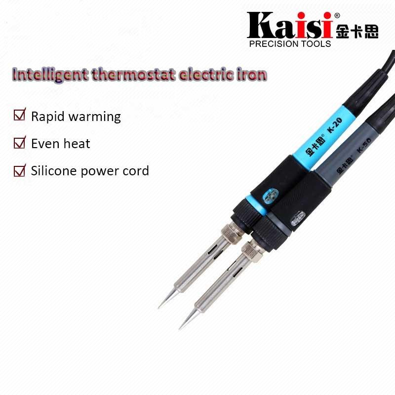 Купить с кэшбэком 936 Soldering iron Heating Blade For Mobile phone Back Cover Glass Glue Remove Tool Mainboard Glue Fingerprint IC repair Tool