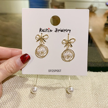 South Koreas East Gate Bow Earring Stud Dream Catcher Fine Pearl Front and Rear Design Earrings Female