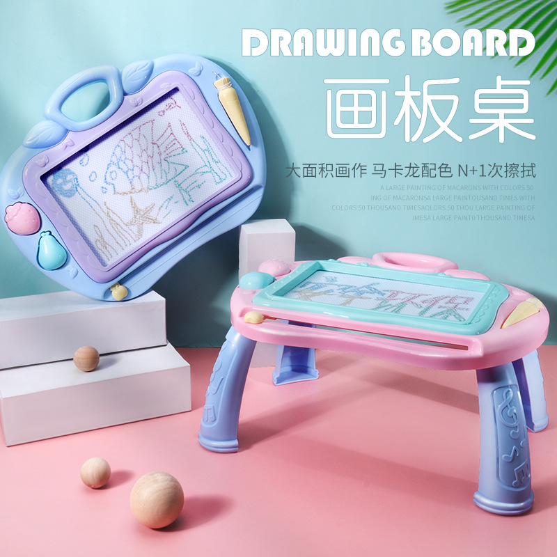 Children Magnetic Hua Ban Zhuo Baby Extra Large Writing Board Educational Color Doodle Board CHILDREN'S Painting Toy 3-Year-Old