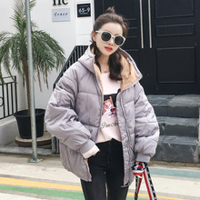 Oversize Coat 2019 New Fashion Full Zipper Solid Cotton Cotton-padded Jackets Big Size Hooded Warm Winter Jacket Women