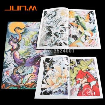 A4 japoneses nuevos estilos tatuaje Flash dragón cráneo Hannya Gril libro de pintura 50 páginas