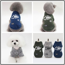 Pet dog warm sweater cute fish bone pattern jacket French bulldog clothing pet dog cat autumn and winter coat coat S-XXL 8in1 cat stain and odor exterminator nm jfc s