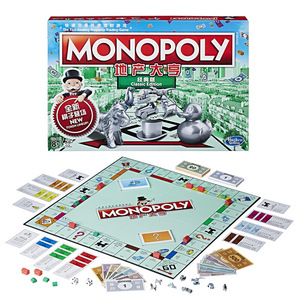 Hasbro Monopoly Fast Trade Real Estate Trading Game Play For Adult Family Gaming Education Toy Chinese Version Many Choices