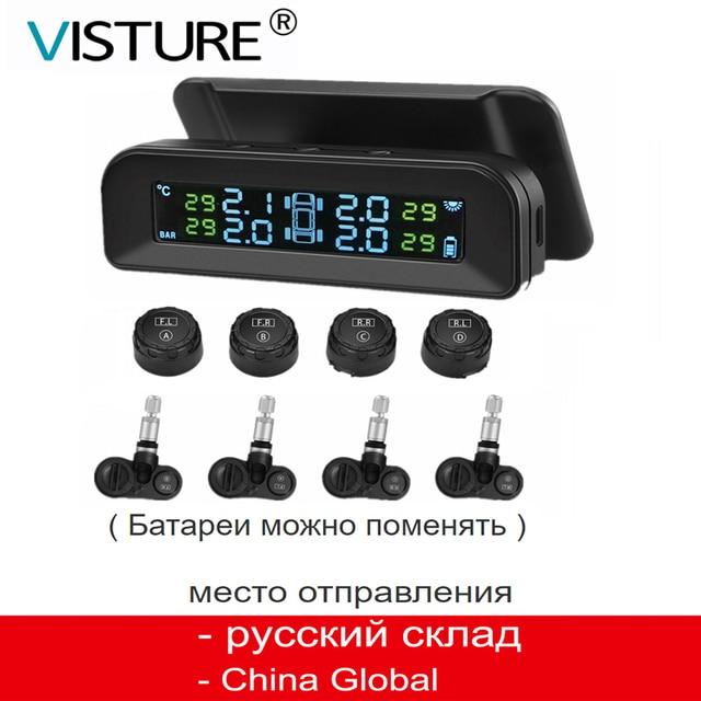 Visture w oponach TPMS Alarm ciśnienia w monitor systemu opona czujnik ciśnienia ostrzeżenie zewnętrzne wewnętrzne czujnik Q01W Q01N nowy S05N