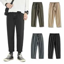 Bxyichen original nine point pants korean version of the trend