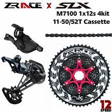 SLX M7100, SL M7100 R + RD M7100 SGS + ZRACE 알파 카세트 + ZRACE 체인 1x12 속도, 4 키트 그룹 세트