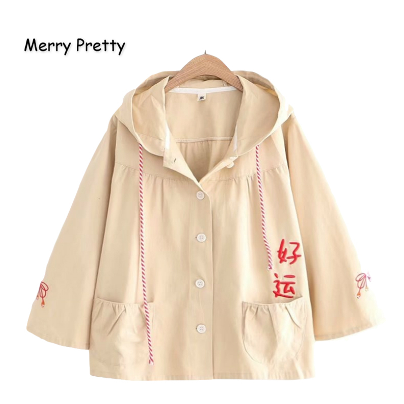 MERRY PRETTY Women's Letter Embroidery Pockets   Basic     Jackets   And Coats 2019 Winter Long Sleeve Drawstring Hooded Coats   Jackets